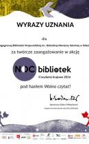 nocbibliotek2016