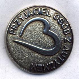 medal-spoa-2013