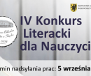 iv_konkurs_literacki