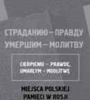 rosja_wystawa
